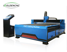 Plasma Cutting/engraving Machine