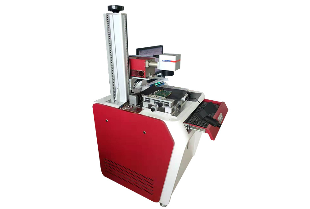 UV Marking Machines